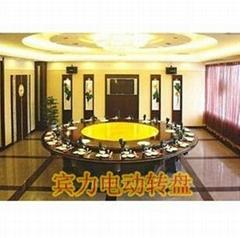 高档正品 宾力电动转盘 BL260 电动餐桌转芯 配3米6桌
