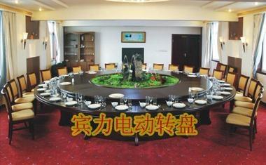 高档正品 宾力电动转盘 BL321 豪华餐桌转盘 配4米2桌 1
