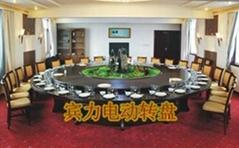 高档正品 宾力电动转盘 BL321 豪华餐桌转盘 配4米2桌