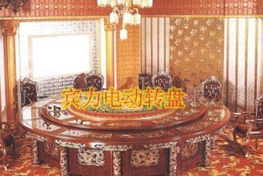 高档正品 宾力电动转盘 BL321 豪华餐桌转盘 配4米2桌 2