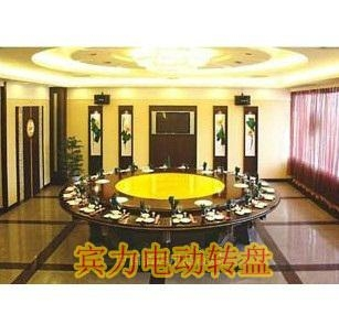 高档正品 宾力电动转盘 BL321 豪华餐桌转盘 配4米2桌 3