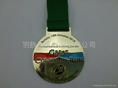 金属运动奖牌