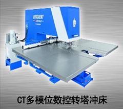 供應楚天數控多工位數控轉塔沖床數控轉塔沖床工作原理
