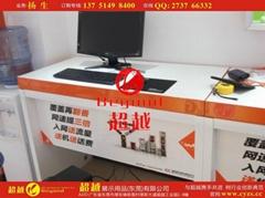 中國聯通手機櫃台