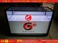 中國移動手機展櫃
