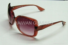 Shenzhen Wanxiang Glasses Trading Co., ltd