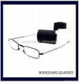 Folding Mini Pocket Reading Glasses