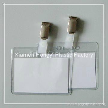 PVC Badge Holder 2