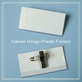 pvc ID card holder 1