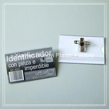 pvc ID card holder 2