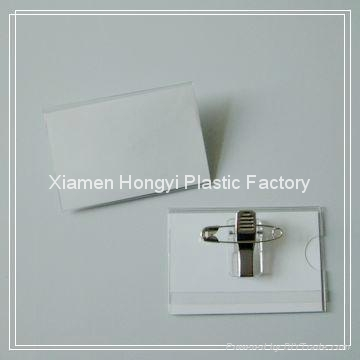 pvc ID card holder 4
