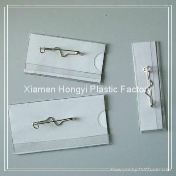 pvc ID card holder 5