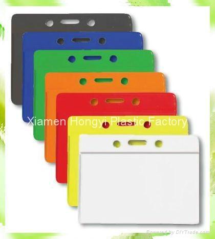 PVC ID card holder 1