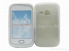 Glossy TPU Gel case for Samsung Galaxy Mini 2
