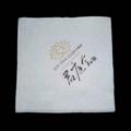 low fold napkin 4