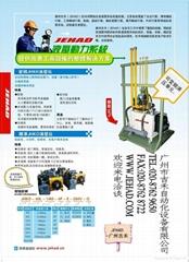 广州吉禾液压站