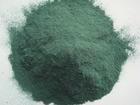 碱式硫酸铬 1