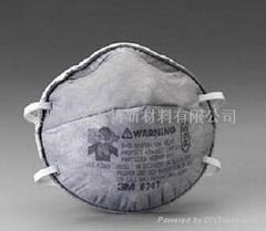 3M8247防毒口罩活性炭口罩