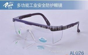 羅卡AL026平光防衝擊眼鏡 1