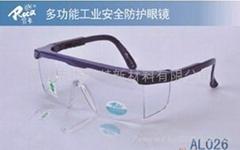 罗卡AL026平光防冲击眼镜