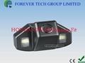 Car Night Vision Rearview Camera  1