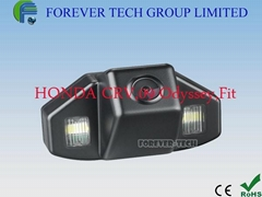 Car Night Vision Rearview Camera