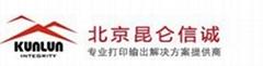 北京崑崙信誠科技有限責任公司