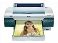 愛普生大幅面彩色噴墨打印機