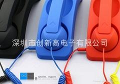 带LED灯3.5接口手机通用的带底座手机听筒