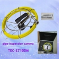 Well pipe Inspection Camera with DVR Function DVR TEC-Z710DM 2