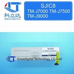 SJIC8 for EPSON TM-J7000 TM-J7500 TM-J9000