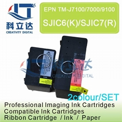 SJIC6 (K) SJIC7 (R) FOR TM-J7100 EPSON TM-J9100 TM-J7000 TM-J7500