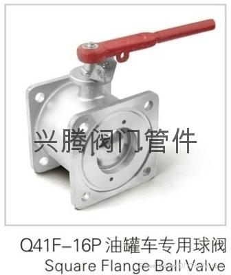 不锈钢四方方形槽车球阀 1