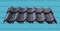 superior weather resistance,steel roof