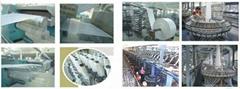 Shandong libang Plastic Industry Co., Ltd.