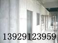 镁耐轻质隔墙板 2