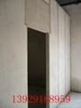 菱镁复合隔墙板  1