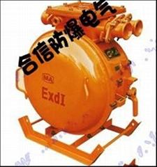QBZ-60N、80N、120N、200N隔爆型可逆起动器