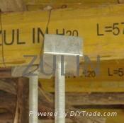 H20 timber beam