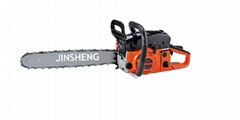 58cc chainsaw