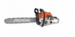 58cc chain saw