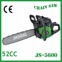 52cc chain saw