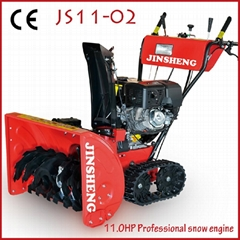 11.0HP snow thrower