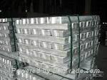 zinc ingot 5