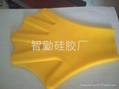 硅胶泳鞋 3