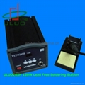 150W High frequency lead free soldering