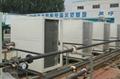 Ammonia absorption chiller  2