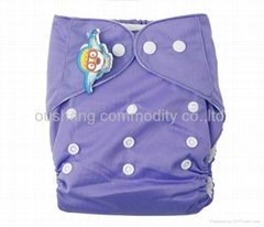Pocket Baby Cloth Diapers