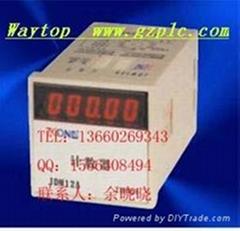 供應電子計數器JDM12A