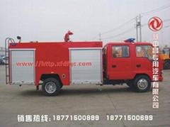 慶鈴2噸水罐消防車